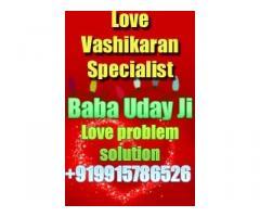 long life #vashikaran specialist baba +91-9915786526
